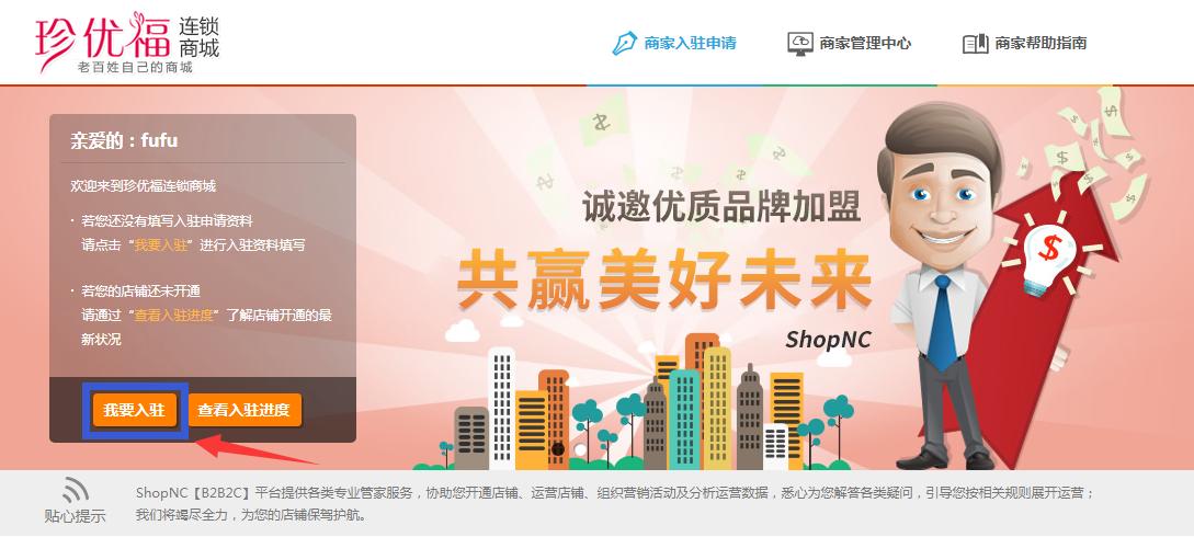http://image.zhenyoufu.com.cn/shop/article/05893075741327727.png