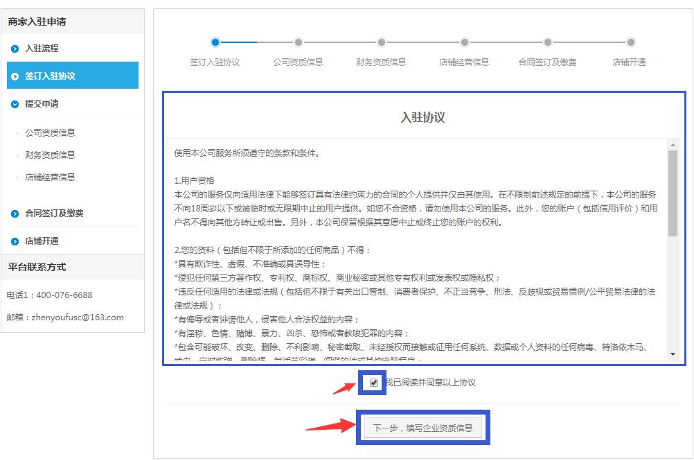 http://image.zhenyoufu.com.cn/shop/article/05893076077684500.png