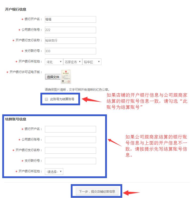 http://image.zhenyoufu.com.cn/shop/article/05893076785243721.png