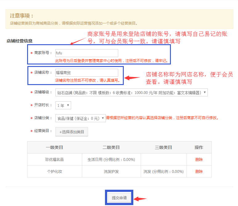 http://image.zhenyoufu.com.cn/shop/article/05893077118944788.png