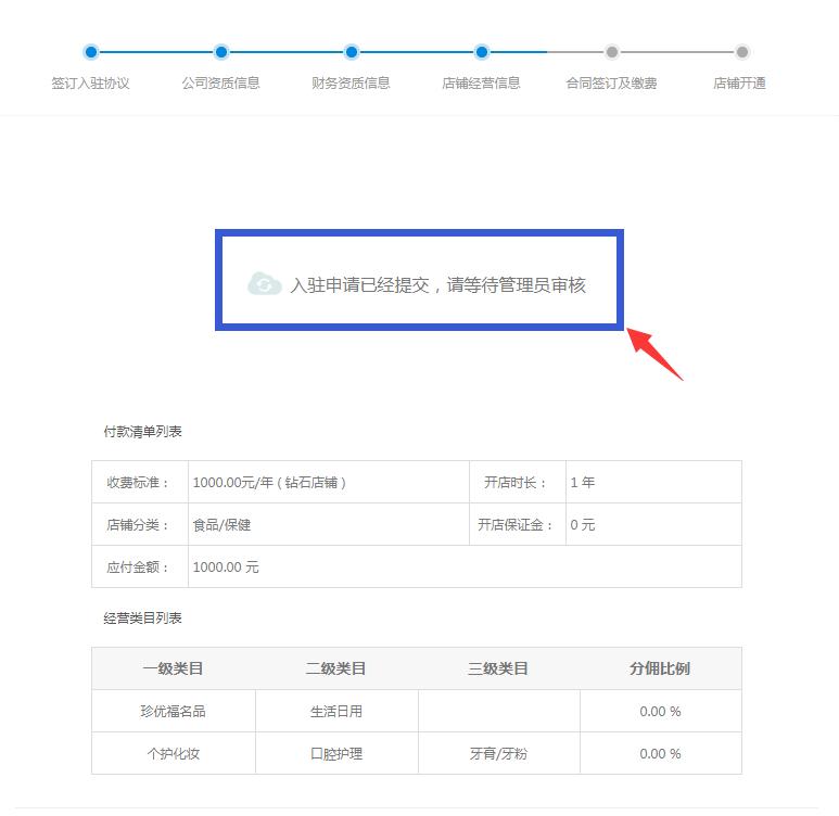 http://image.zhenyoufu.com.cn/shop/article/05893077419559912.png