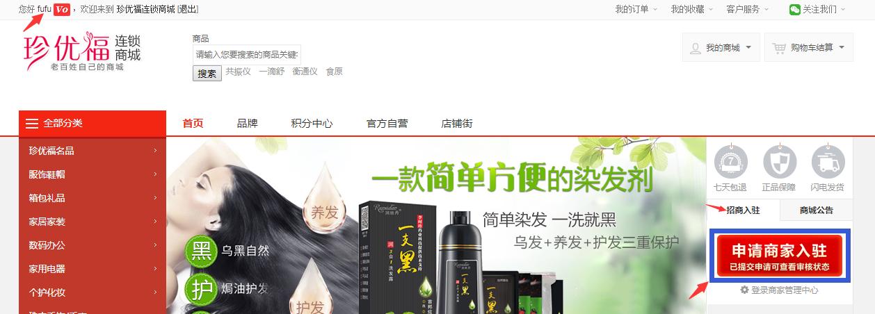 http://image.zhenyoufu.com.cn/shop/article/05893078687997855.png