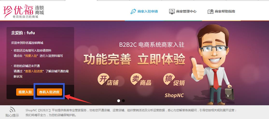 http://image.zhenyoufu.com.cn/shop/article/05893078908032401.png