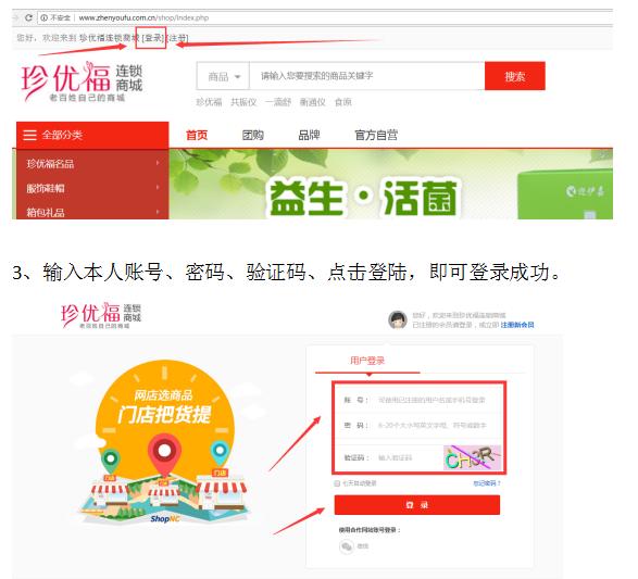 http://image.zhenyoufu.com.cn/shop/article/05893140859603716.jpg