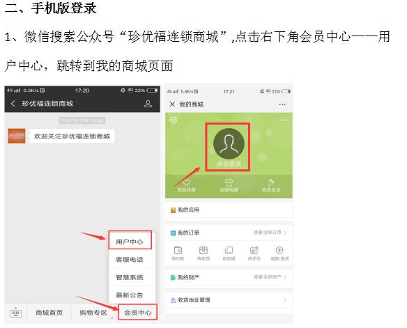 http://image.zhenyoufu.com.cn/shop/article/05893141649904572.jpg