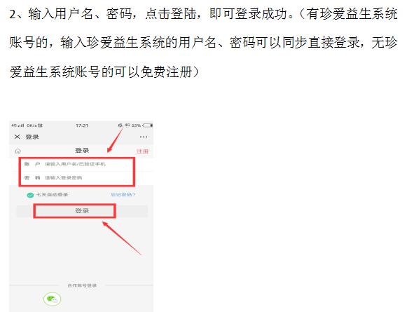 http://image.zhenyoufu.com.cn/shop/article/05893141736454917.jpg