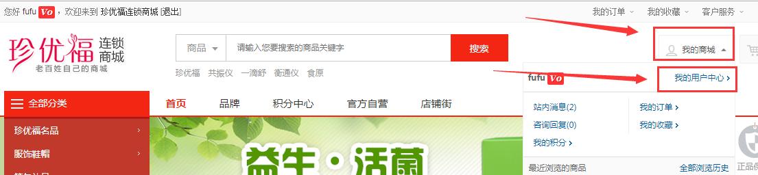 http://image.zhenyoufu.com.cn/shop/article/05893754908447682.jpg