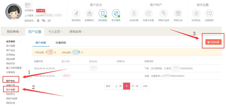 http://image.zhenyoufu.com.cn/shop/article/05893757218850635.jpg