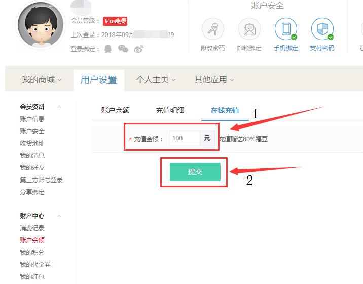 http://image.zhenyoufu.com.cn/shop/article/05893758394754879.jpg