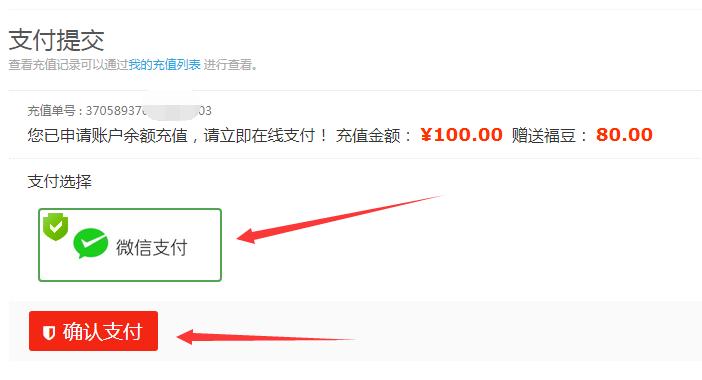 http://image.zhenyoufu.com.cn/shop/article/05893761613030167.jpg