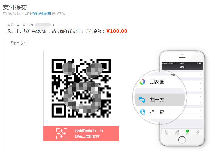 http://image.zhenyoufu.com.cn/shop/article/05893762464004946.jpg