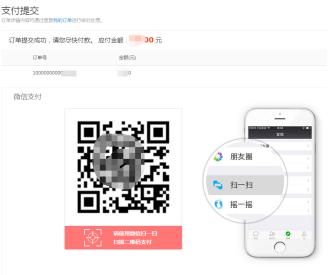 http://image.zhenyoufu.com.cn/shop/article/05893768473673627.jpg