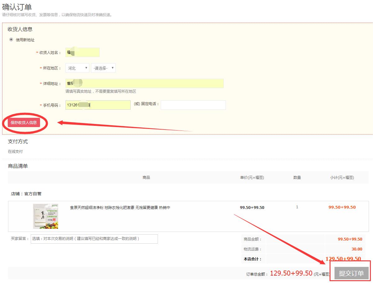 http://image.zhenyoufu.com.cn/shop/article/05893887081147170.png