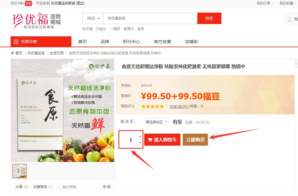 http://image.zhenyoufu.com.cn/shop/article/05893893967663600.png