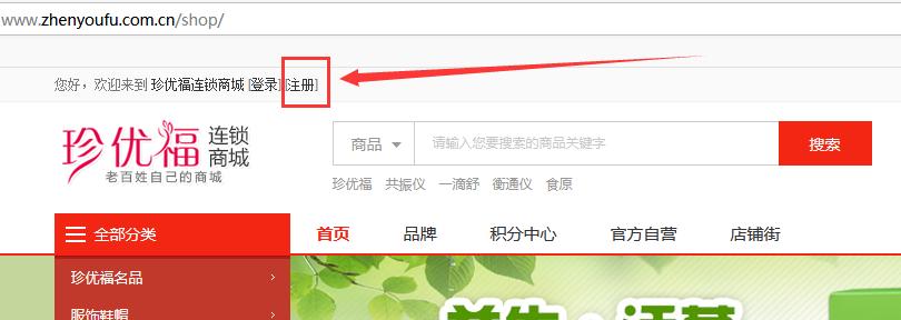 http://image.zhenyoufu.com.cn/shop/article/05894765474730829.jpg