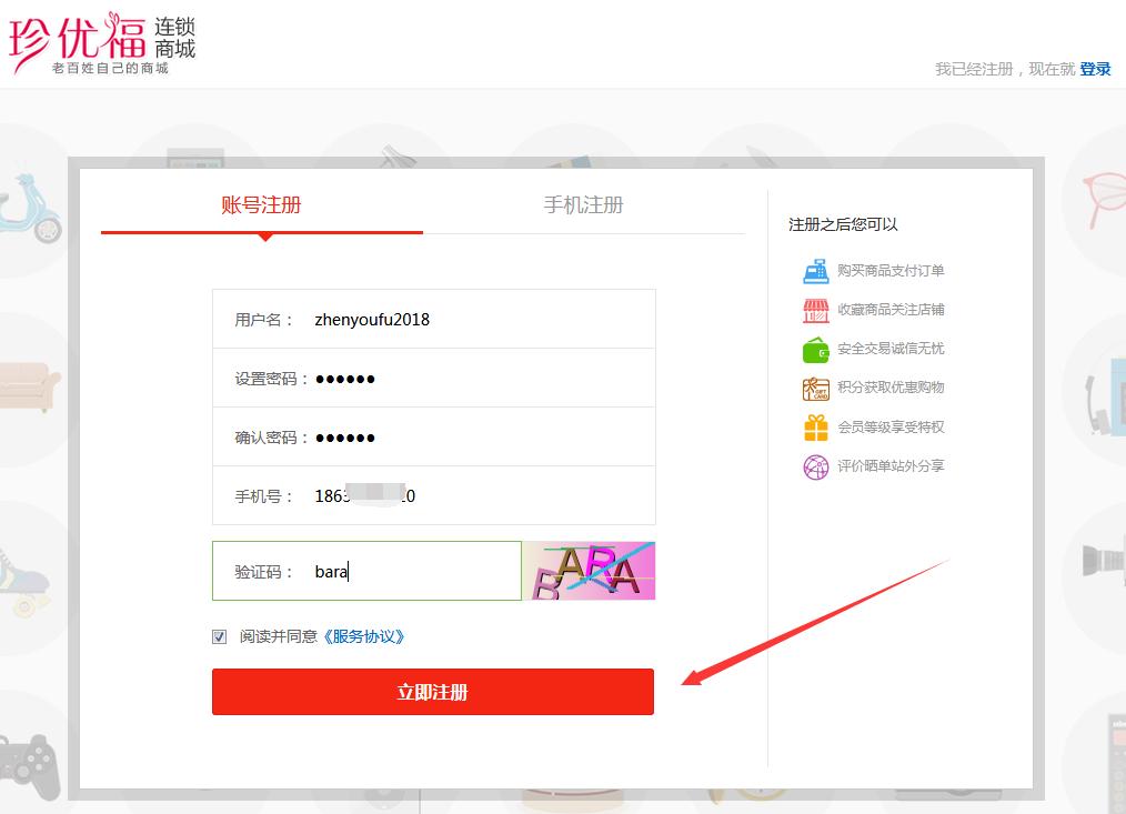 http://image.zhenyoufu.com.cn/shop/article/05894765687425529.jpg