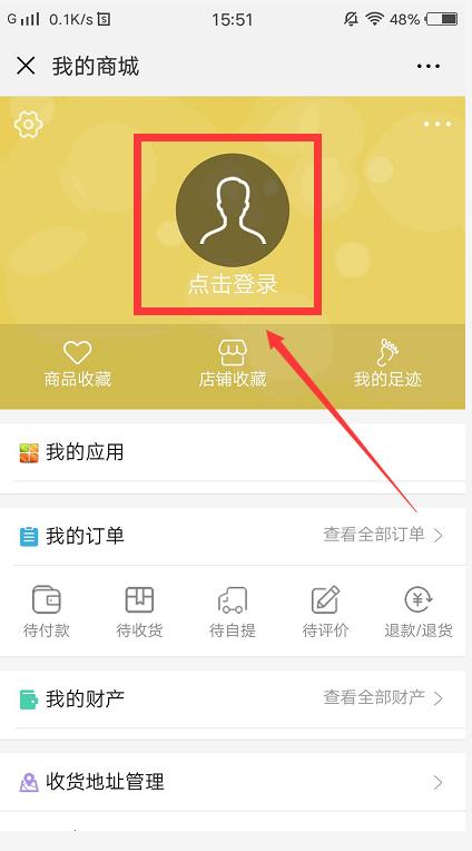 http://image.zhenyoufu.com.cn/shop/article/05894781285420604.jpg