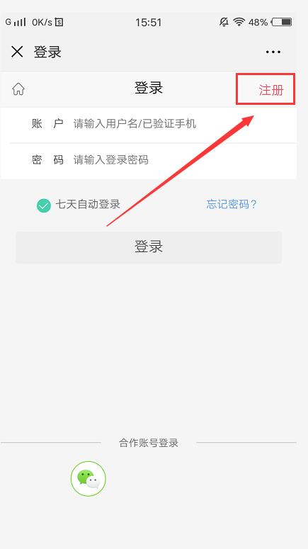 http://image.zhenyoufu.com.cn/shop/article/05894782258357142.jpg