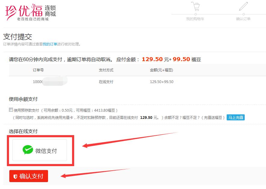 http://image.zhenyoufu.com.cn/shop/article/05894785552864334.jpg