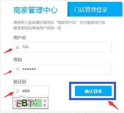 http://image.zhenyoufu.com.cn/shop/article/05894790102668074.png
