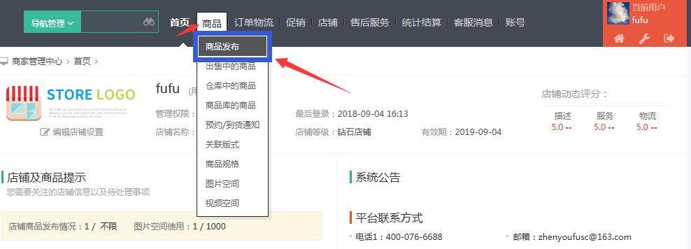 http://image.zhenyoufu.com.cn/shop/article/05894790464771043.png