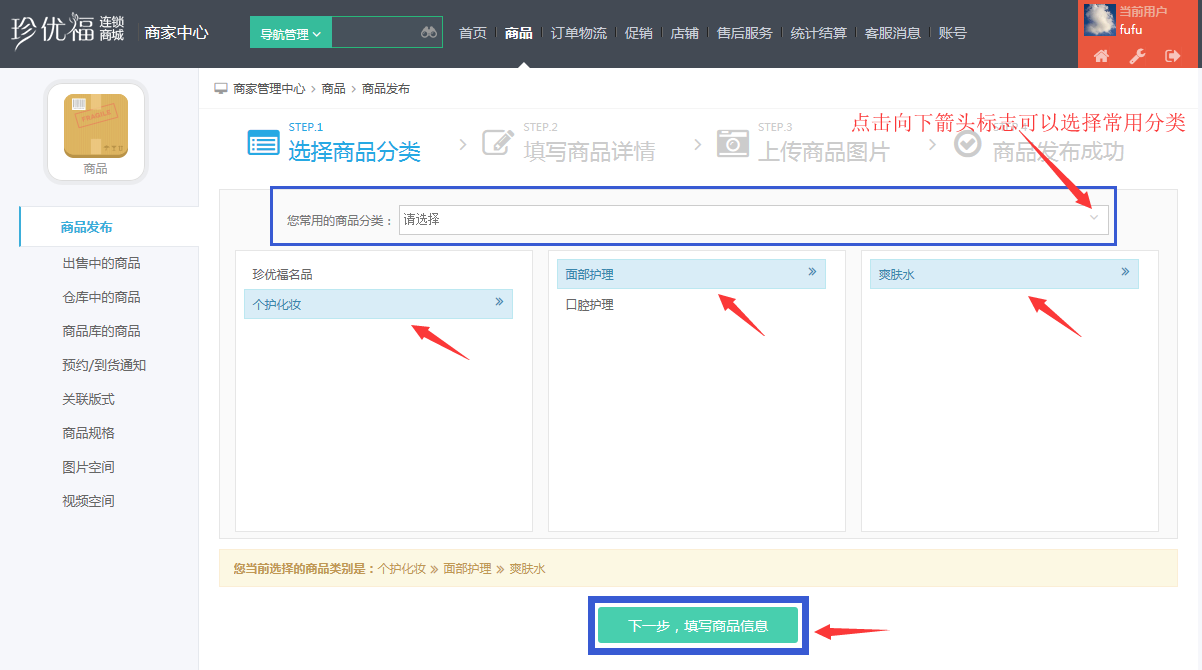 http://image.zhenyoufu.com.cn/shop/article/05894790922323480.png