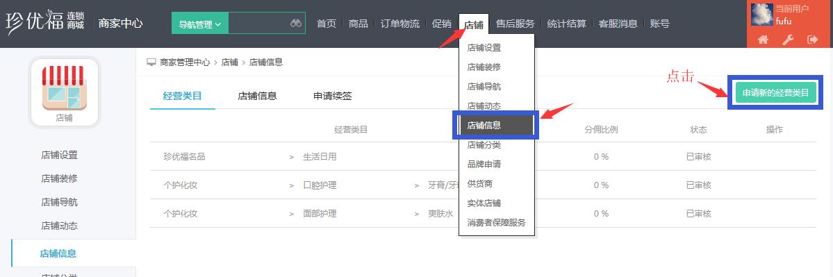 http://image.zhenyoufu.com.cn/shop/article/05894791376865861.png