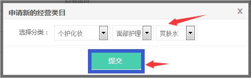 http://image.zhenyoufu.com.cn/shop/article/05894791491913756.png