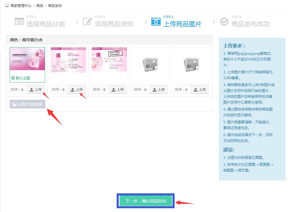 http://image.zhenyoufu.com.cn/shop/article/05894792993937140.png