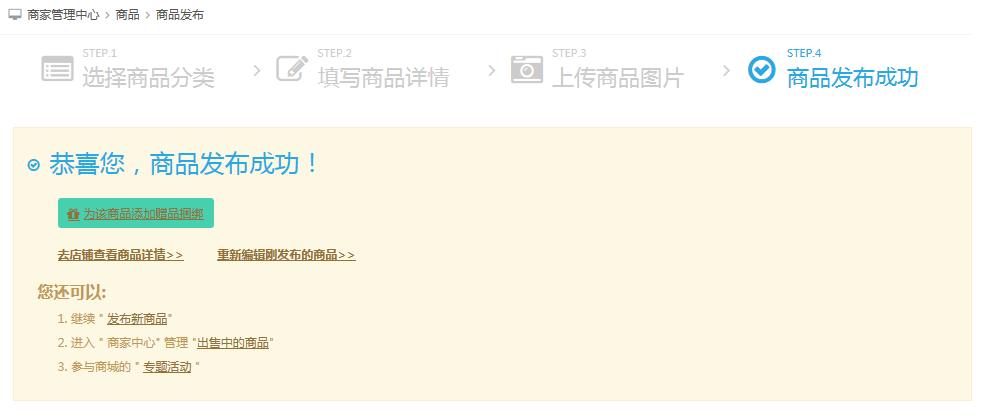 http://image.zhenyoufu.com.cn/shop/article/05894793308117224.png