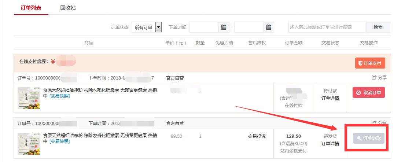 http://image.zhenyoufu.com.cn/shop/article/05894816360069678.png