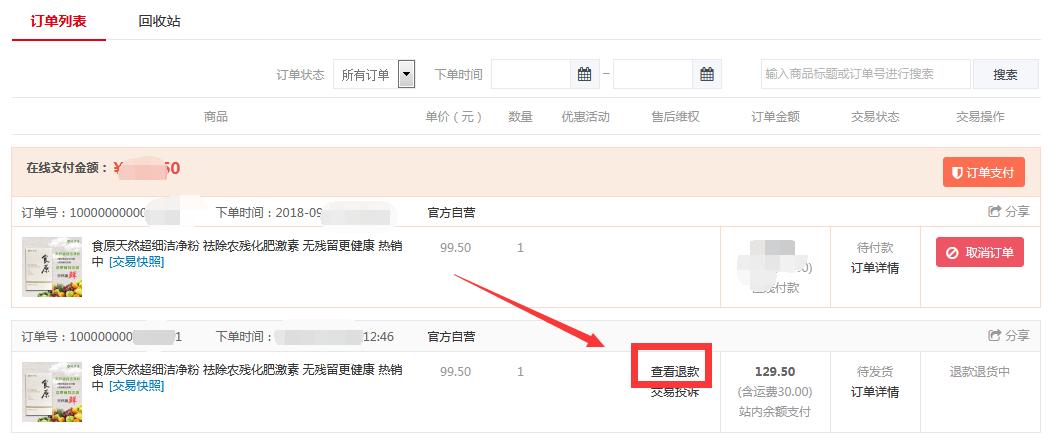 http://image.zhenyoufu.com.cn/shop/article/05894817347651599.png