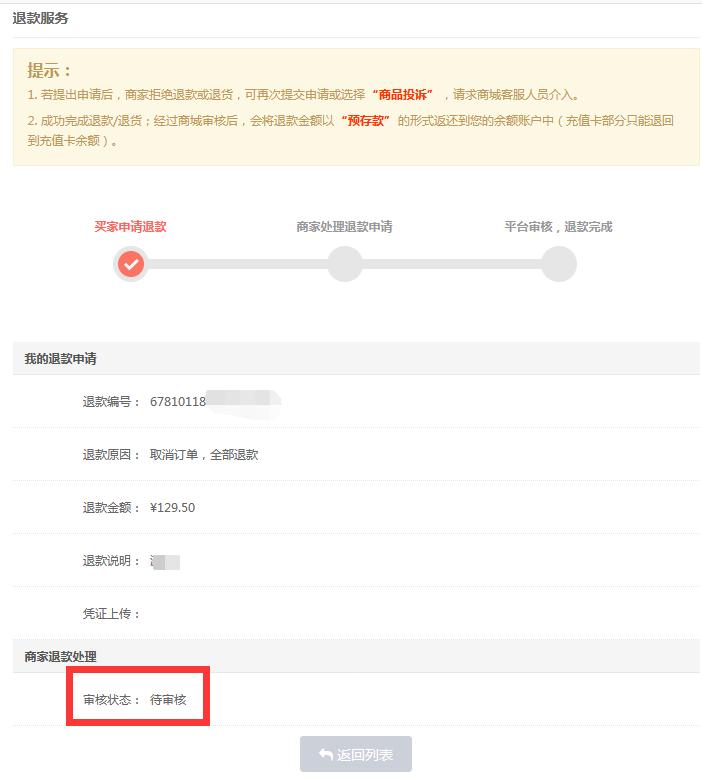 http://image.zhenyoufu.com.cn/shop/article/05894817500403177.png