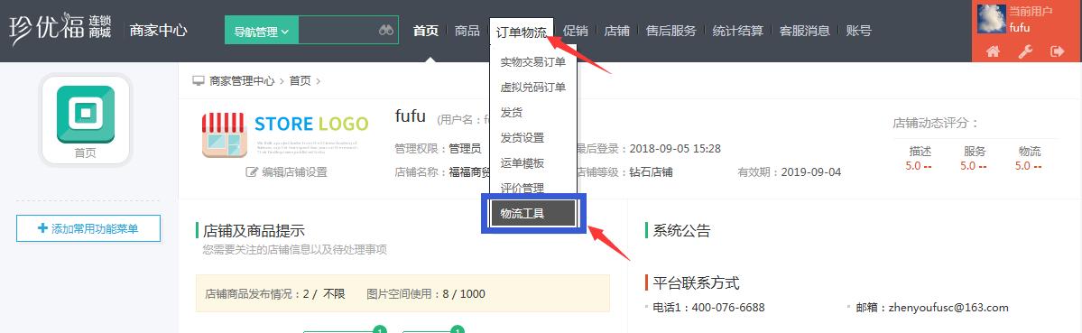 http://image.zhenyoufu.com.cn/shop/article/05895481695828484.png