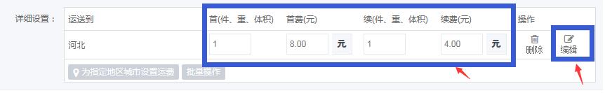 http://image.zhenyoufu.com.cn/shop/article/05895482897212268.png