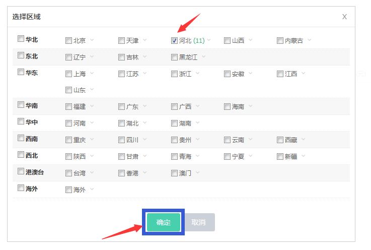 http://image.zhenyoufu.com.cn/shop/article/05895483222798322.png