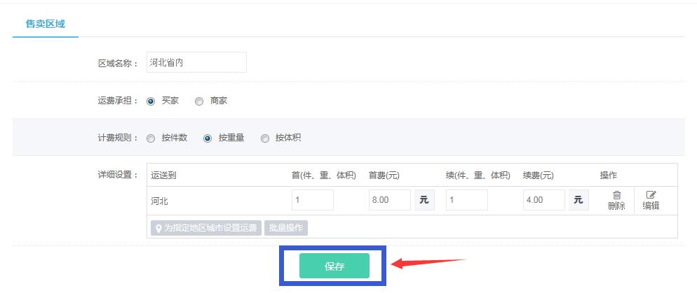 http://image.zhenyoufu.com.cn/shop/article/05895486008444011.png