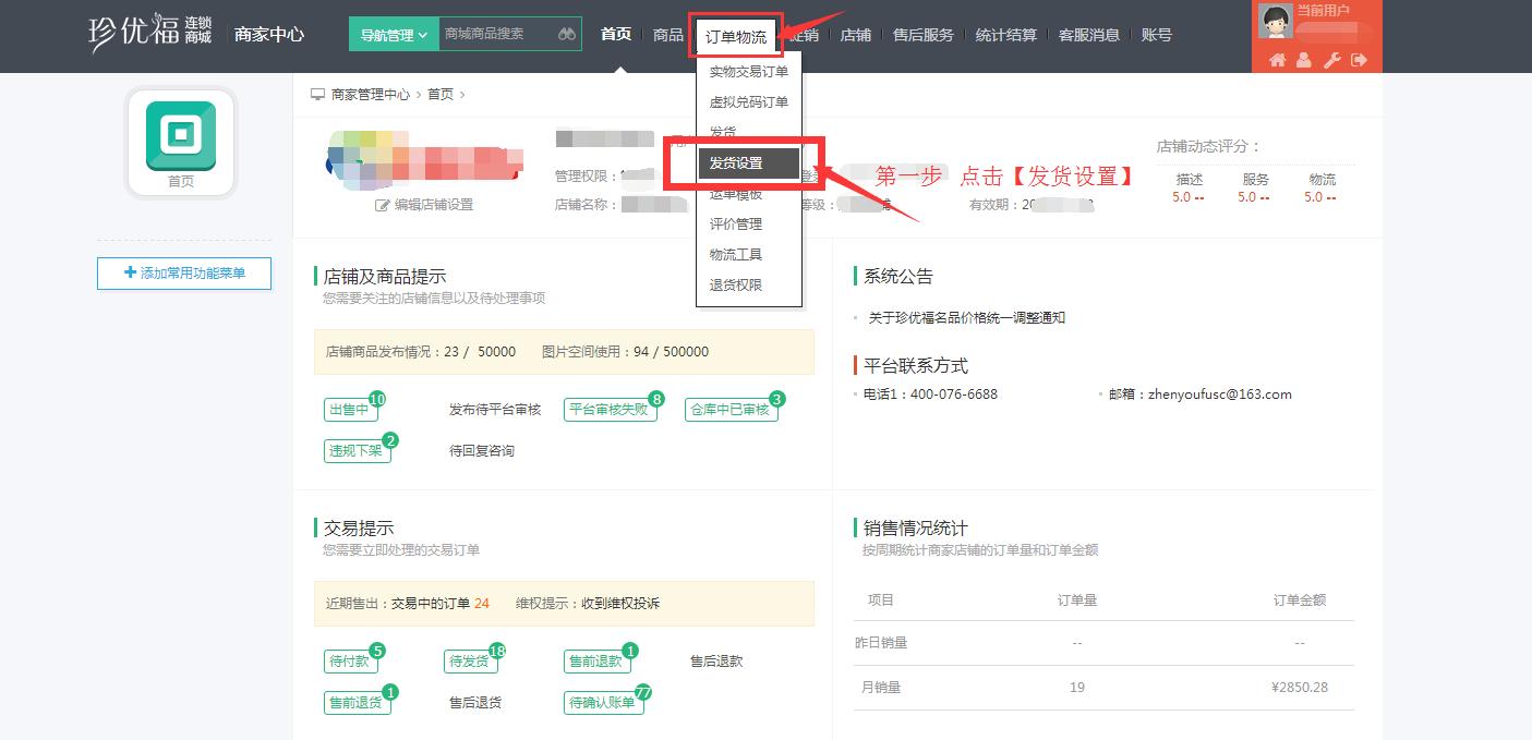 http://image.zhenyoufu.com.cn/shop/article/05895582517399175.jpg