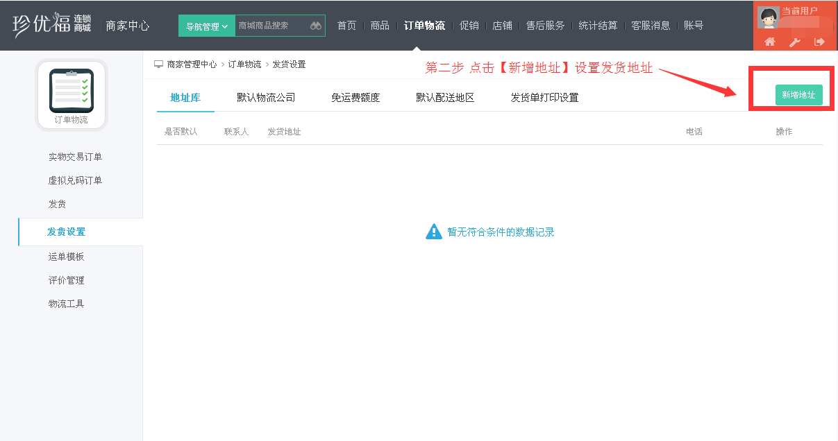 http://image.zhenyoufu.com.cn/shop/article/05895582646535268.png