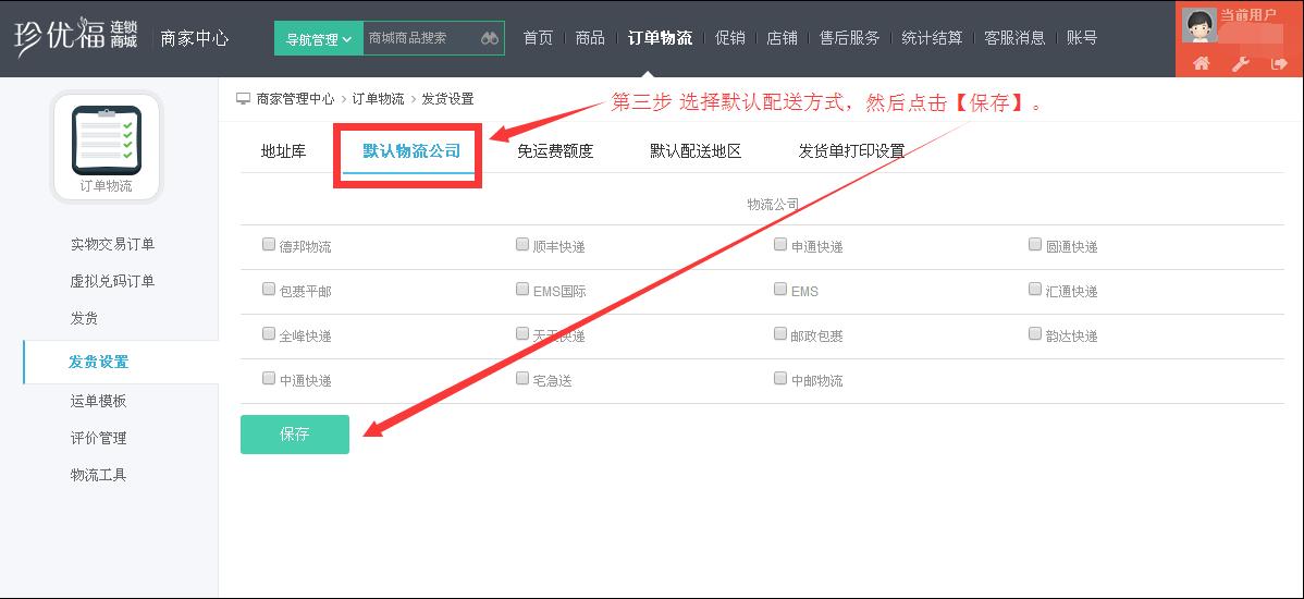 http://image.zhenyoufu.com.cn/shop/article/05895582771062369.png