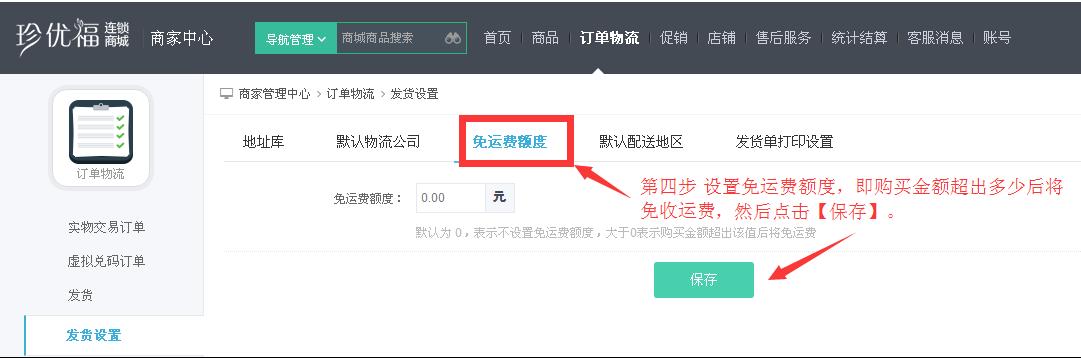 http://image.zhenyoufu.com.cn/shop/article/05895582850581203.png