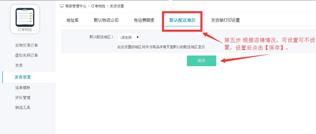 http://image.zhenyoufu.com.cn/shop/article/05895582900046546.png