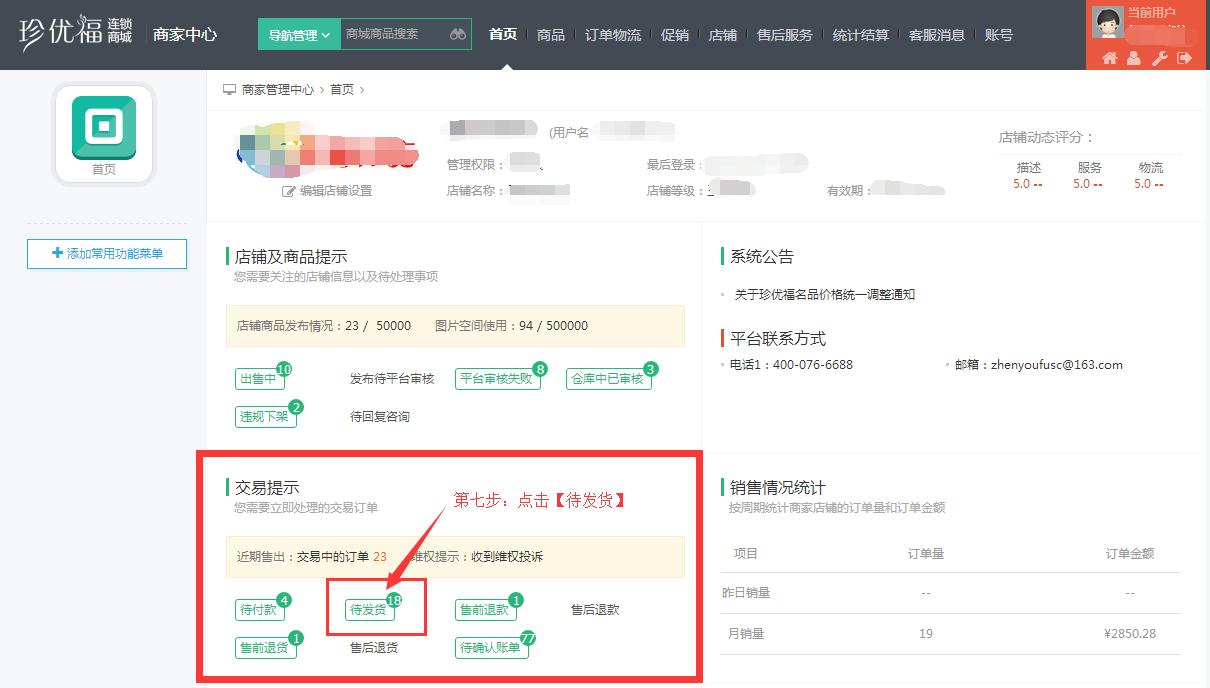 http://image.zhenyoufu.com.cn/shop/article/05895583263288967.jpg