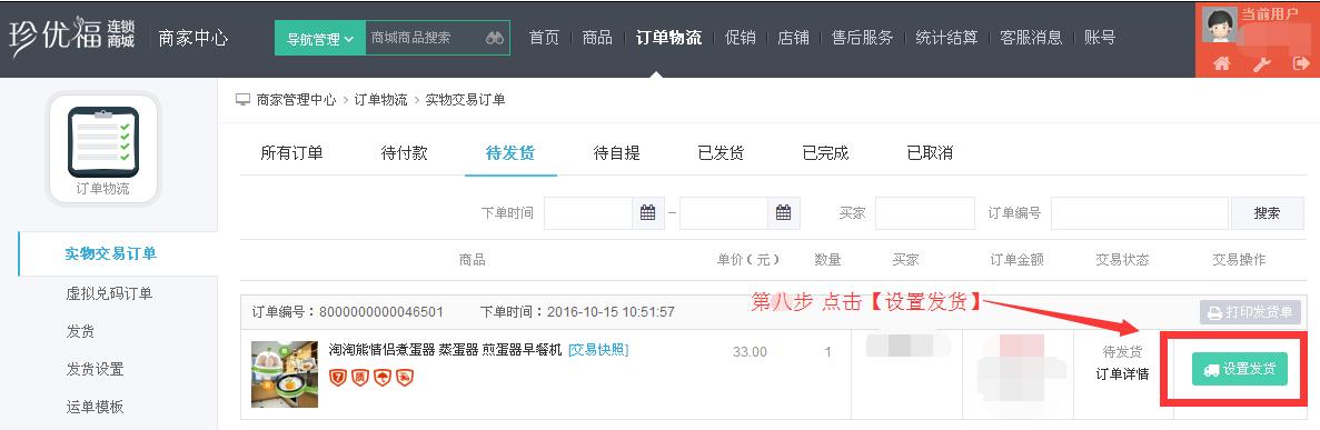 http://image.zhenyoufu.com.cn/shop/article/05895583303555484.png