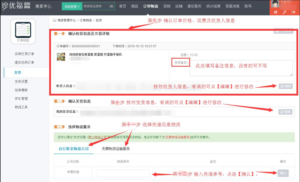 http://image.zhenyoufu.com.cn/shop/article/05895583340745695.png