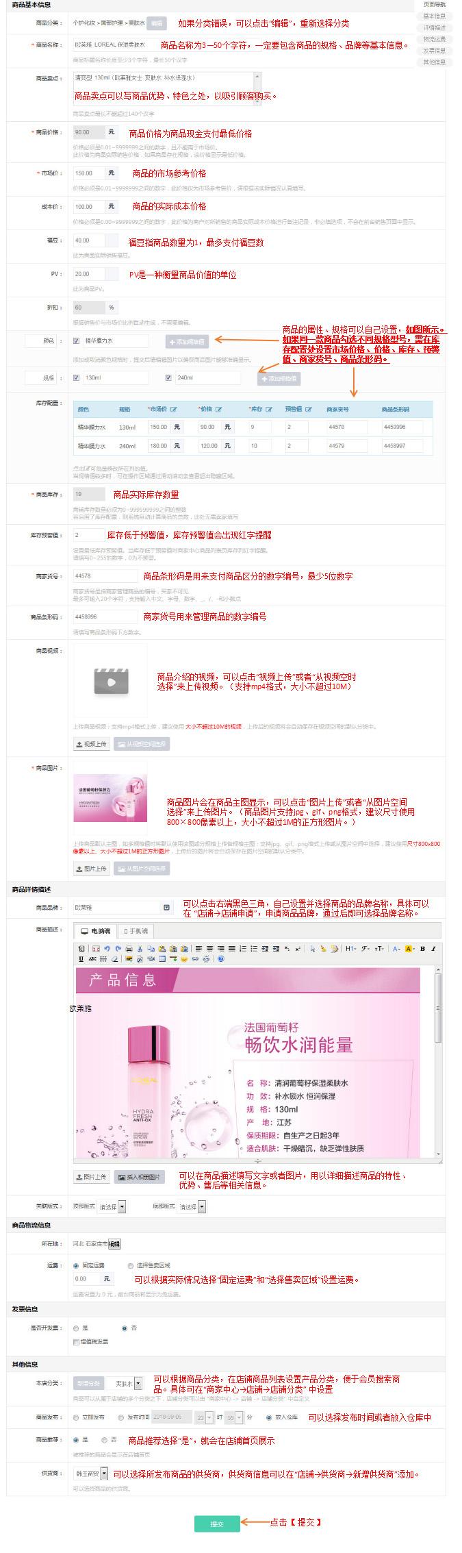 http://image.zhenyoufu.com.cn/shop/article/05895621119317908.jpg
