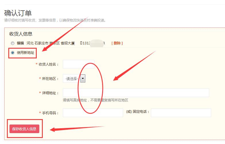 http://image.zhenyoufu.com.cn/shop/article/05895650190767781.png