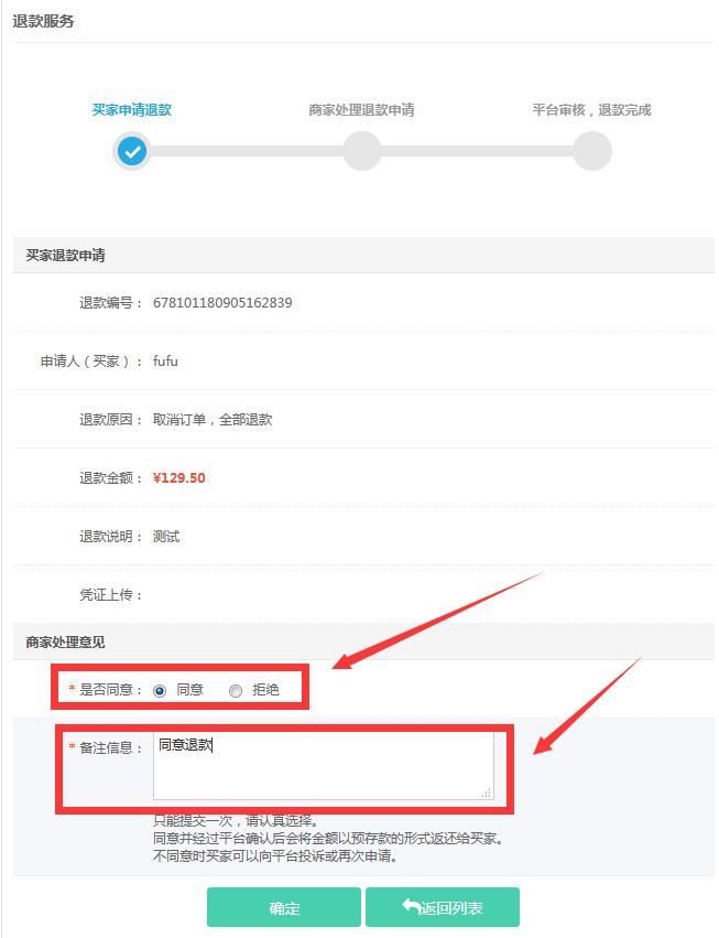 http://image.zhenyoufu.com.cn/shop/article/05895653283273090.png