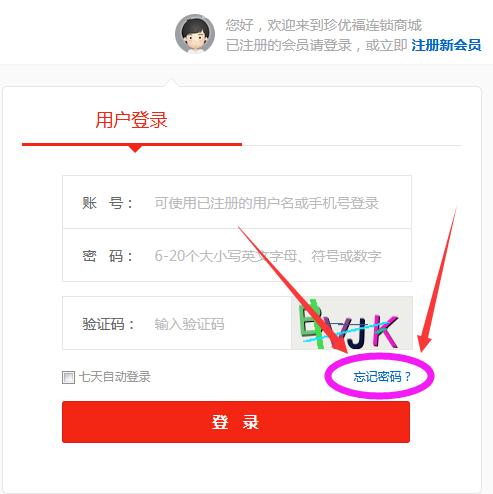 http://image.zhenyoufu.com.cn/shop/article/05896280451303225.png