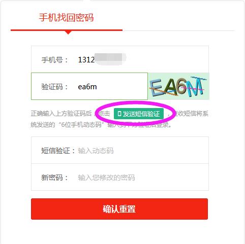 http://image.zhenyoufu.com.cn/shop/article/05896280663196125.png